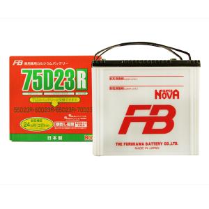 FB Super Nova 75D23R