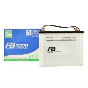 FB7000 90D26L