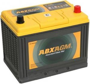 Atlas AGM AX S55D23L