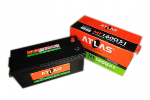 Atlas MF160G51