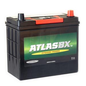 Atlas MF54523