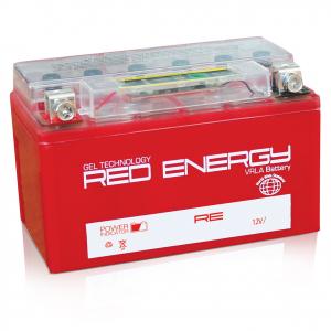 Red Energy Gel YTX20HL-BS / YTB16L-B / YB18L-A